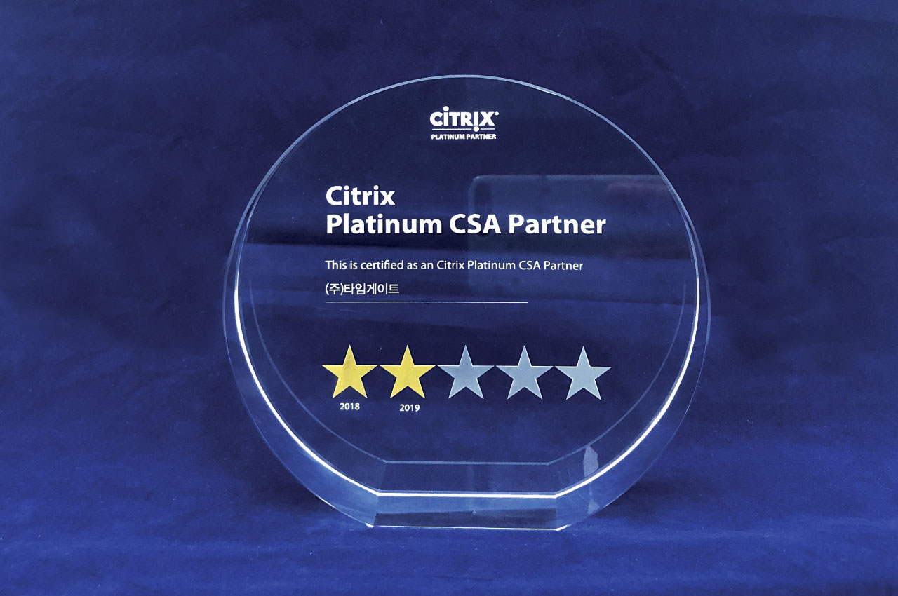 2019 Citrix Platinum CSA Partner